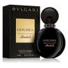 Bvlgari Goldea The Roman Night Absolute EDP 75 ml